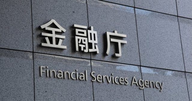 Fsa Japon Suspende Exchanges Criptomonedas