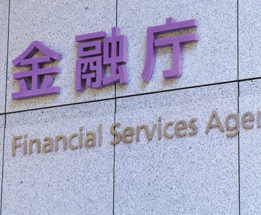 Japanese Fsa To Appoint Chief Of Cryptocurrency Monitoring 2 1024x512 09 13 2017